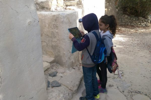 Young Archaeologists1